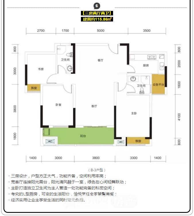 白鹤山·银苑羽毛球馆,为您的健康运动保驾护航